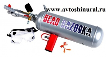 Бустер  BEAD BAZOOKA BB09XL